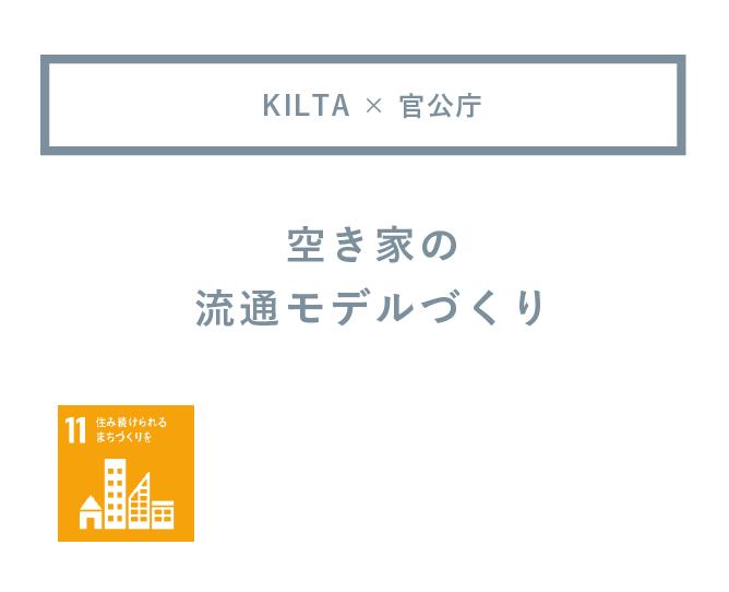 d-akiya_banner