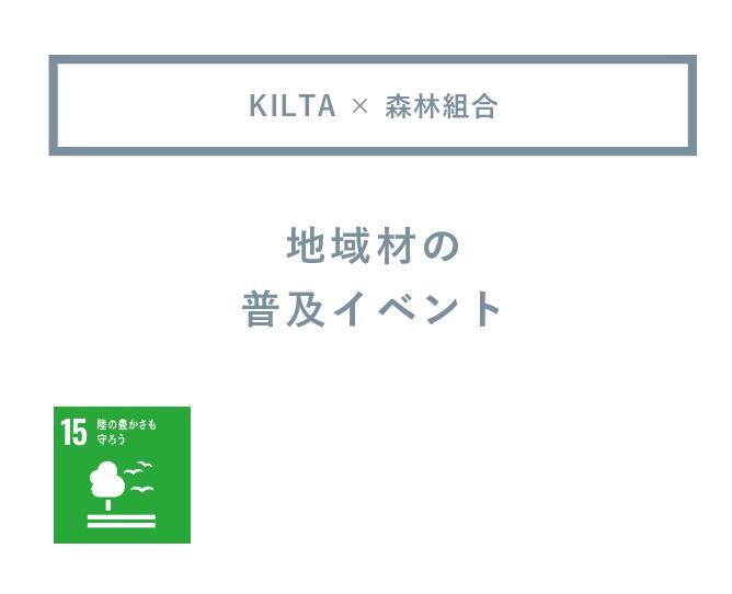 d-chikizai_event