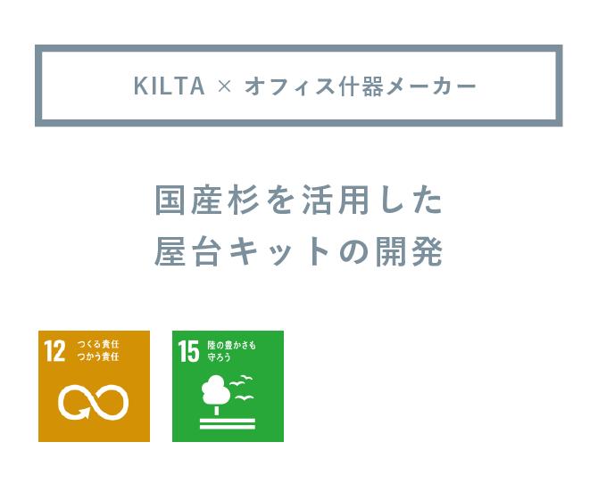 d-kokusansugi_banner