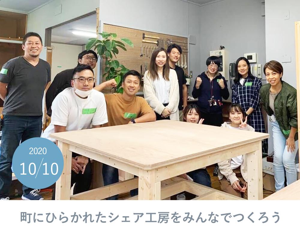 2020_10_10_uonuma