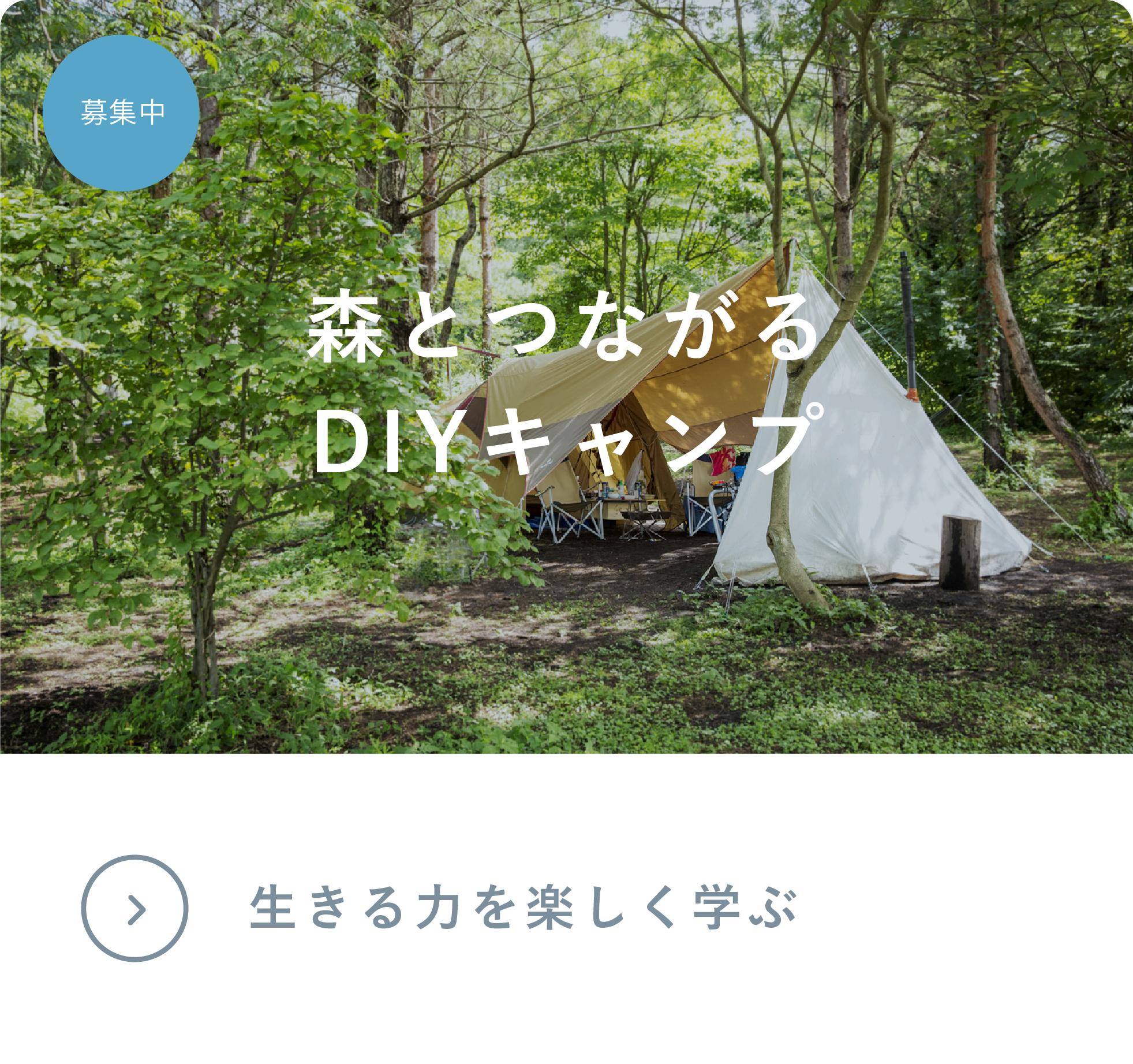 motitotsunagaru4x