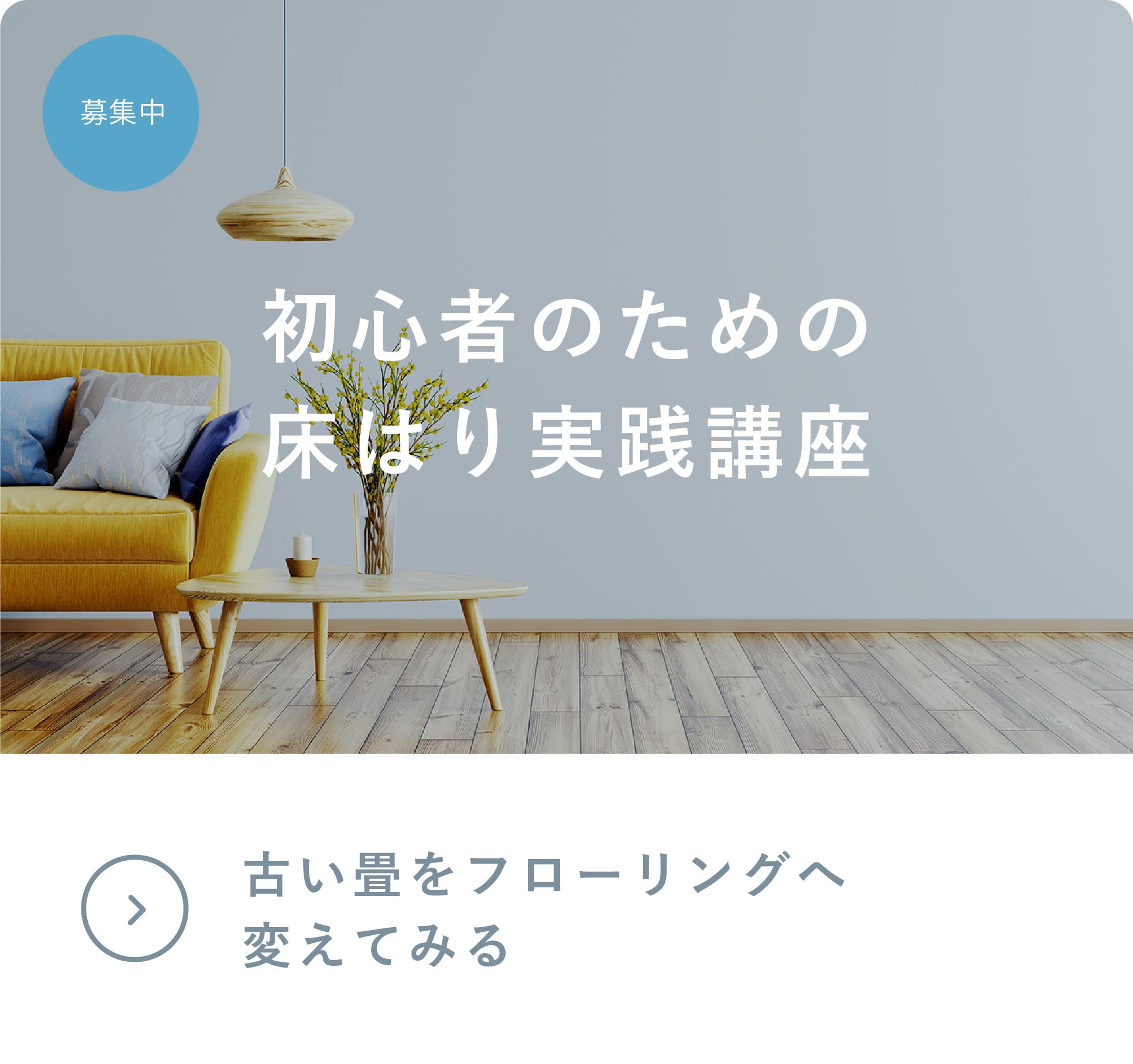 uonuma_yukahari_banner2