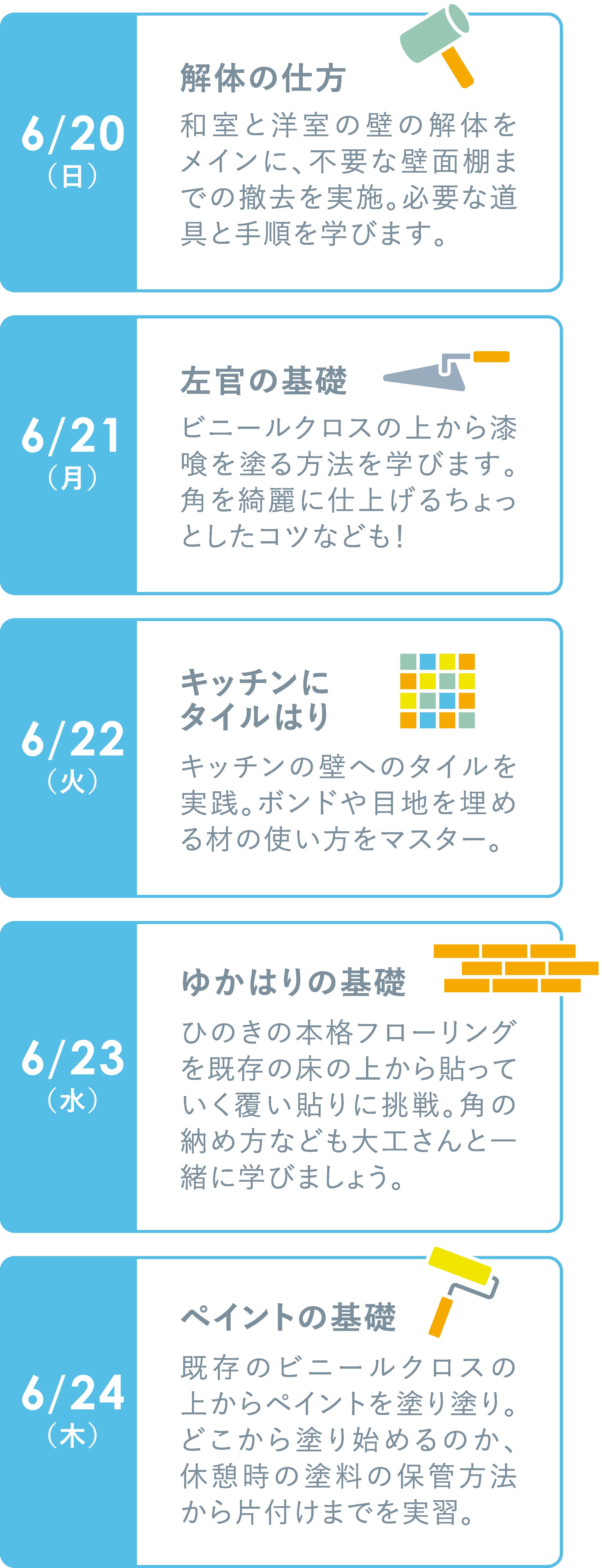 kyoso_yamaguchi_sca_smt@4x